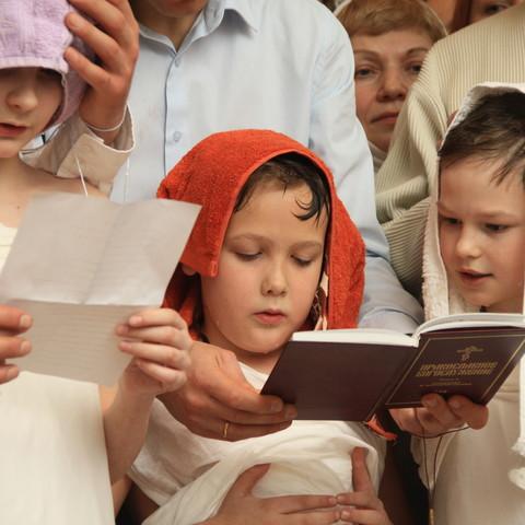 Крещение в часовне Свято-Филаретовского института.