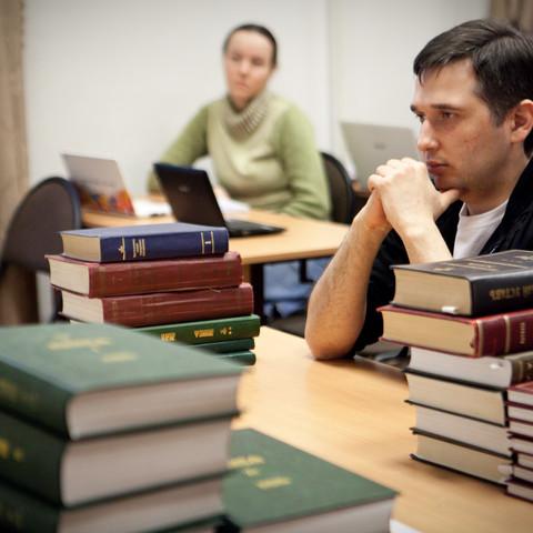 Сессия заочного отделения в Свято-Филаретовском православно-христианском институте.