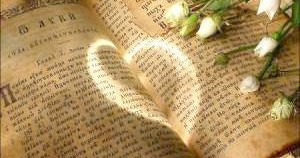 Катехизация: закон, любовь или закон Любви?