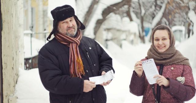 Миссионерский стан и уличная миссия в Башкортостане