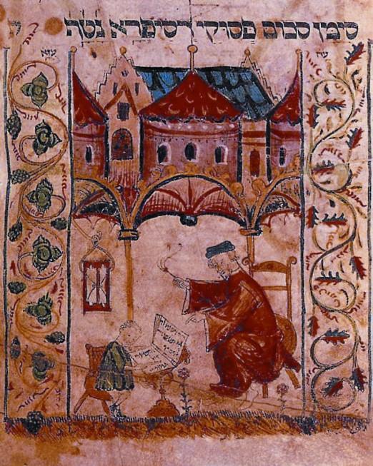 Цветн. илл. I. Раввин с плеткой-трехвосткой, обучающий Торе своего ученика