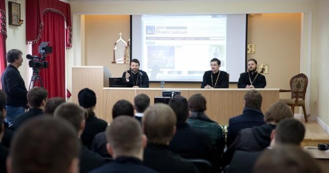 В Донской Духовной семинарии прошел мастер-класс по миссионерству в интернете