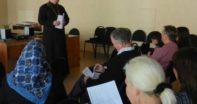 Курсы для учителей по основам православной культуры в Димитровграде