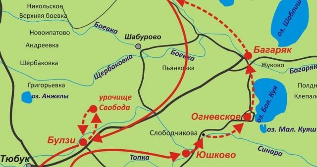 1 августа в Челябинской епархии стартовал Миссионерский крестный ход