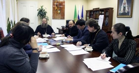 В ОРОиК обсудили вопросы подготовки специалистов в области катехизической, миссионерской, молодежной и социальной деятельности