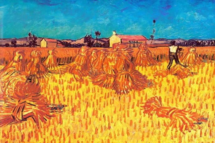 Винсент Ван Гог. Пшеничные стога со жнецом. Полдень. 1888