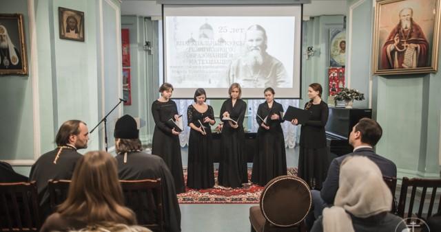 25-летие отметили Епархиальные курсы религиозного образования и катехизации имени святого праведного Иоанна Кронштадтского
