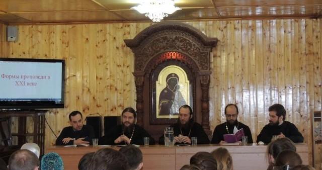 В Курской семинарии обсудили формы проповеди в XXI веке