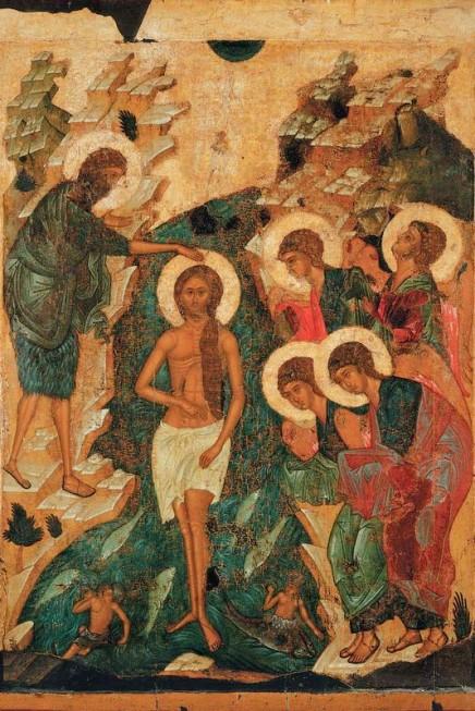 Рис. 4. Икона Крещение Господне
