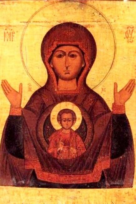 Рис. 2. Икона Знамение