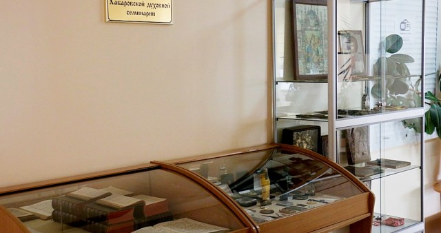 В Хабаровске открылась музейная экспозиция памяти святителя Иннокентия Московского