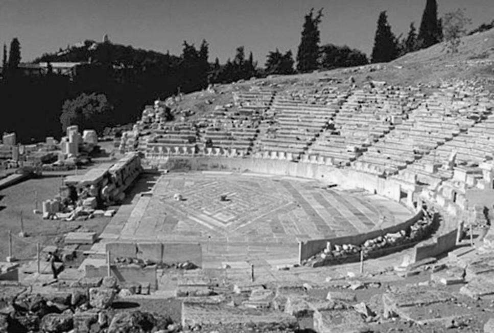 Рис. 12. Театр Дионисия
