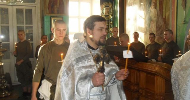 """Крещальный чин """"солдатской"""" литургии"""