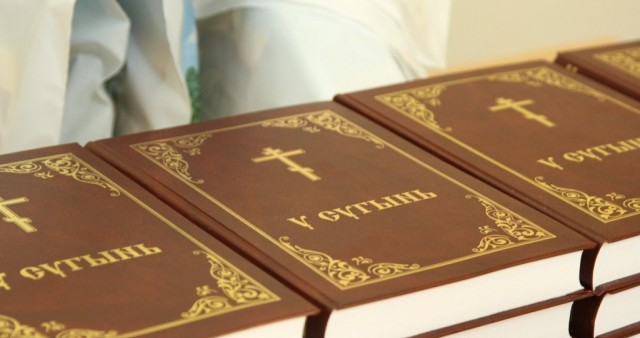 Марийский язык для священников