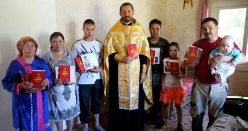 Миссионерский визит в Юрты Пунси