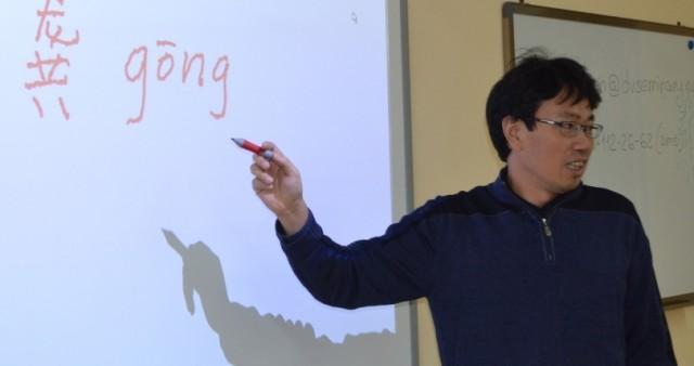 Китайский язык для семинаристов Хабаровска