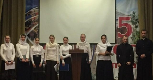 Выступление миссионерского хора Московской духовной академии в МФЮА