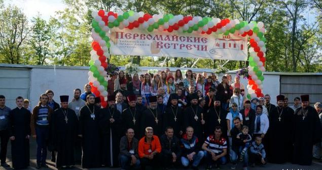 Сотрудники КДА приняли участие в конференции для людей с дефектами слуха в Николаевской области