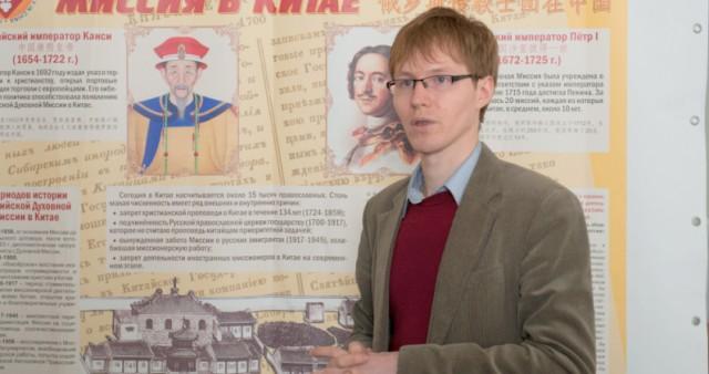 В МДА открылась выставка фотографий «Православие в Китае»