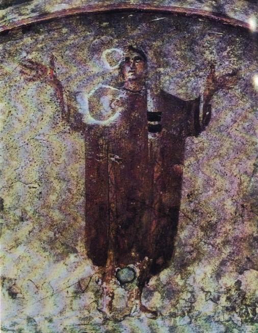Цветн. илл. II. Женщина с головой, покрытой орарем в позе оранты