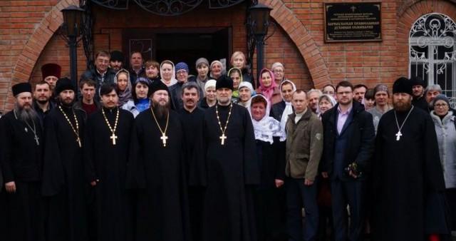 Катехизаторы со всего края собрались в Барнауле