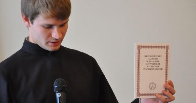 В Барнаульской епархии прошла научно-практическая конференция памяти алтайских святых