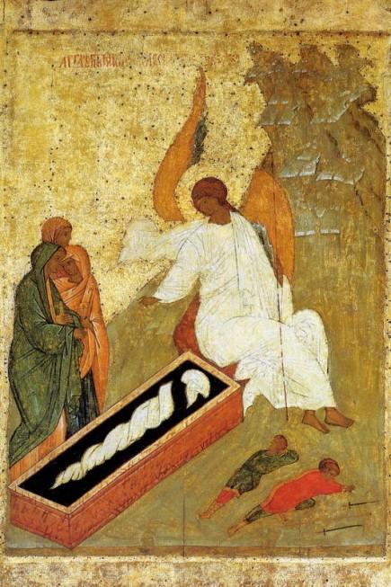 Рис. 10. Икона Мироносицы