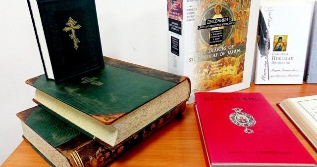 Экспозиция к 180-летию со дня рождения святителя Николая Японского в библиотеке Хабаровской семинарии