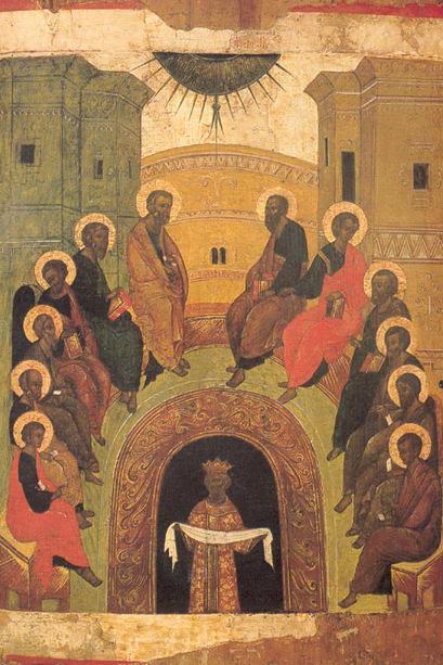 Рис. 12. Икона Пятидесятница