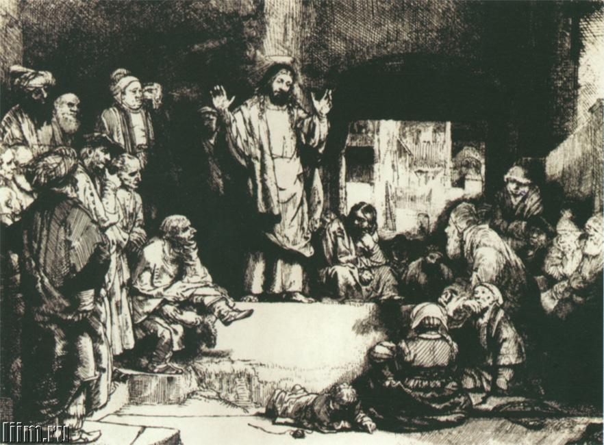 Рембрандт Харменс ван Рейн. Проповедь Христа. Около 1656. Офорт