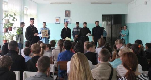 Миссионерский выезд в общеобразовательные школы