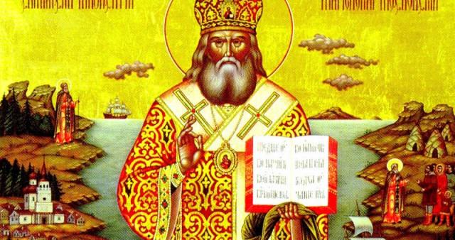 Святитель Иннокентий Московский - первый архиерей Колымской земли