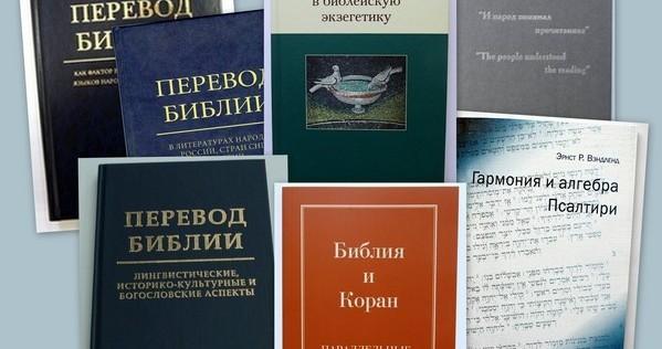 Научные издания ИПБ теперь онлайн в формате PDF