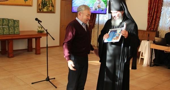 В Элисте состоялась презентация перевода на калмыцкий язык жития преподобного Серафима Саровского
