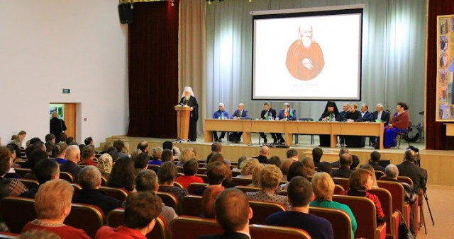 В Кадоме прошла конференция, посвященная памяти преподобного Германа Аляскинского