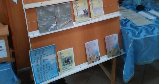 В кафедральном соборе Волковыска выпустили библейские брошюры для прихожан