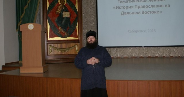 Школьникам рассказали о первых миссионерах, просветителях и исповедниках Православия в Приамурье