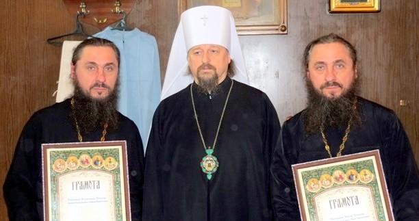 Председатель Синодального миссионерского отдела наградил участников проекта «Батюшка онлайн»