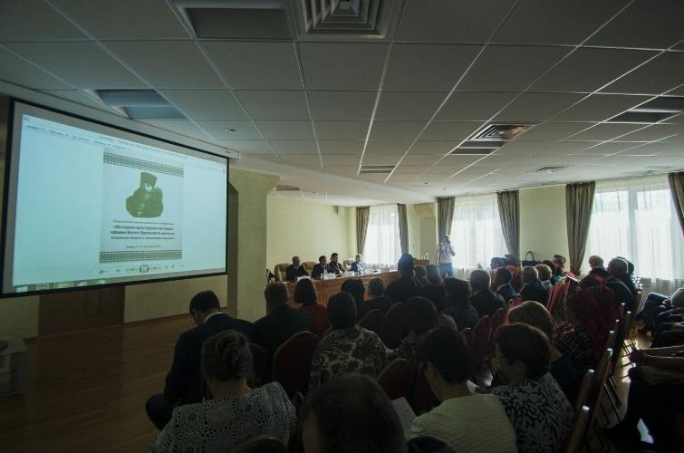 Всероссийская научно-практическая конференция, посвященная историко-культурному наследию кряшен