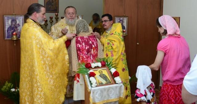 Пуэрто-Рико: Митрополит Иларион отслужил Божественную литургию в Миссии преп. Иоанна Лествичника