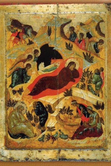 Рис. 3. Икона Рождество Христово