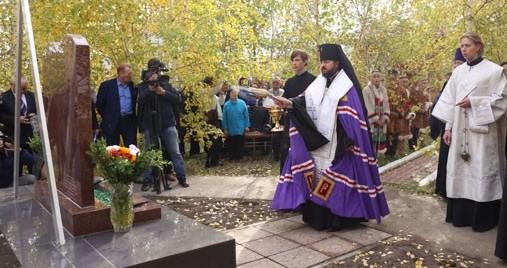 Епископ Якутский и Ленский Роман принял участие в открытии памятника автору первого литературного произведения на якутском языке