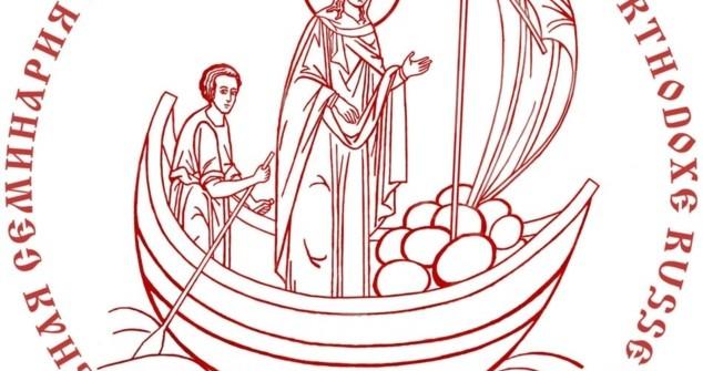 О некоторых особенностях православного свидетельства в Западной Европе