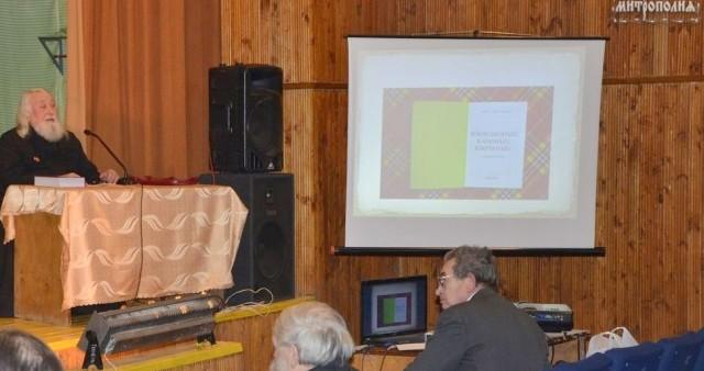 В Казанской епархии состоялась презентация удмуртского перевода Библии