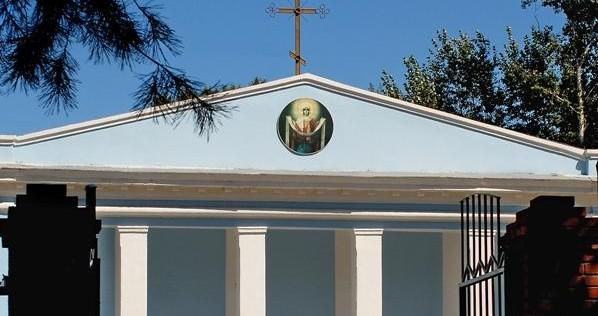 В Покровском храме Хабаровска будут изучать православное богослужение