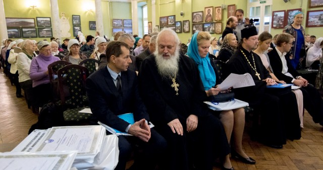Состоялась конференция, посвященная святителю Иннокентию Московскому