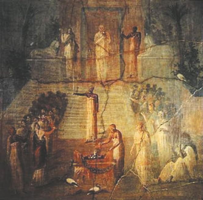 Цветн. илл. III. Обряд посвящения в мистерии египетской богини Изиды