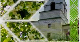 Издан сборник песнопений Литургии Иоанна Златоуста на удмуртском языке