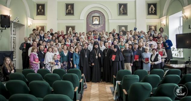 Более 130 человек окончили епархиальные катехизаторские курсы в этом году в Петербурге