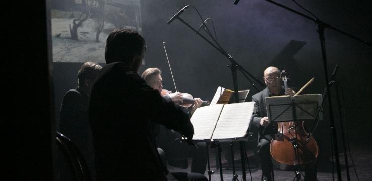 Концерт-размышление «Февраль 1917»